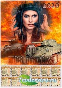 Календарь для фотошопа на 2020 год - Игра World of Tanks