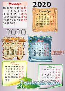 Календарные сетки на 2020 год для фотошопа