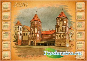 календарь для фотошопа на 2020 год - Старинный замок