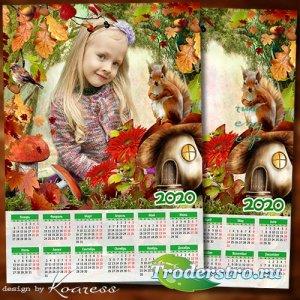 Календарь-рамка на 2020 год - Осенние сказки