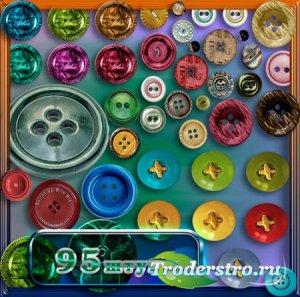 Прозрачные картинки для фотошопа - Цветные пуговицы
