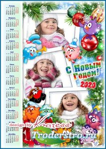 Новогодний календарь на 2020 год с символом года - Мы встречаем Новый Год