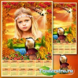 Календарь с рамкой для фото на 2020 год - Осенний багрянец