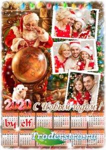 Календарь на 2020 год с рамками для фото - Новогодняя сказка