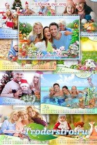 Настенный календарь с рамками для фото на 2020 год, на 12 месяцев - Месяцев ...