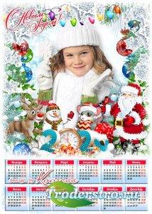 Детский календарь-рамка на 2020 год с Крысой, Дедом Морозом и Снеговиком -  ...