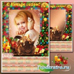 Календарь с рамкой для фото на 2020 год - Новогоднее желание