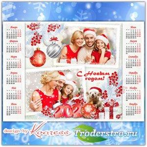 Календарь на 2020 год с рамкой для фото - Пусть будет год счастливым и удач ...