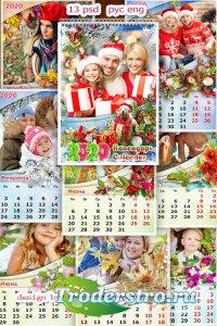 Настенный помесячный календарь на 2020 год, на 12 месяцев - Пусть в твоем к ...