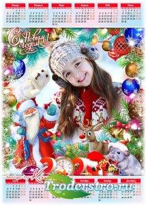 Праздничный календарь-фоторамка на 2020 год Крысой - Дед Мороз несет подарк ...