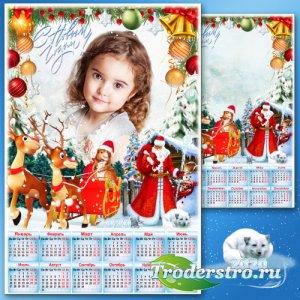 Новогодняя рамка с календарём на 2020 год - Новый год еловой веткой снова в ...