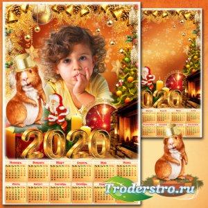 Новогодняя рамка с календарём на 2020 год - Яркий праздник Новый год