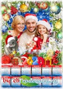 Календарь-фоторамка на 2020 год с символом года - Желаем счастья в Новый го ...