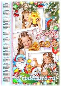 Праздничный календарь-рамка на 2020 год с Крысой - Новый Год не за горами