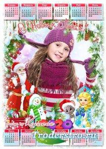Календарь-рамка на 2020 год с Крысой, Снегурочкой, Дедом Морозом и Снеговик ...
