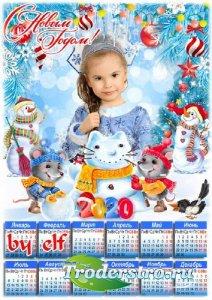 Детский календарь на 2020 год с мышками - Тихо падает снежок на тропинки, н ...