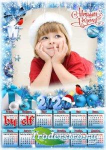Новогодний календарь-фоторамка на 2020 год - Пусть каждый новый день удачей ...