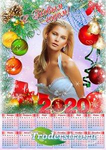 Календарь-рамка на 2020 год - За 5 минут до Нового года