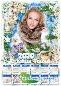 Календарь-рамка на 2020 год с символом года - Белоснежная зима