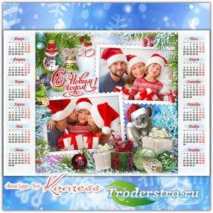 Календарь на 2020 год с символом года - Мышка всем несет подарки