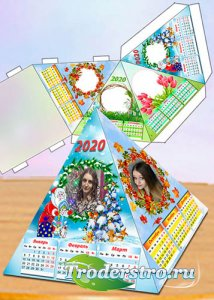 Настольный календарь с рамками-вырезами на 2020 год - Лучшие моменты
