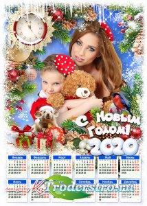 Календарь на 2020 год с символом года - Снежинки кружат хоровод, к нам в до ...