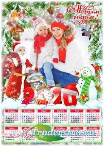 Календарь на 2020 год с символом года - Дед Мороз идет по лесу и подарки на ...