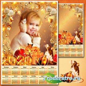 Новогодний календарь на 2020 год с рамкой для фото - А у нашей чудо ёлки зо ...