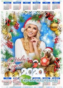 Праздничный календарь-рамка на 2020 с символом года - Белоснежный и прекрас ...
