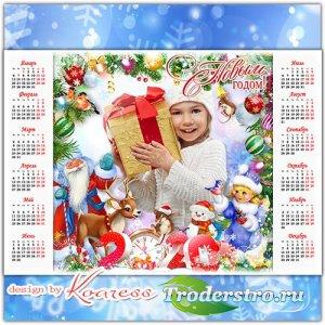 Праздничный календарь на 2020 с Дедом Морозом, Снегурочкой, Снеговиком - Ск ...