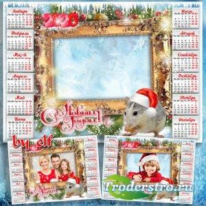 Новогодний календарь с рамкой для фото на 2020 год Крысы - Счастья в Новом  ...