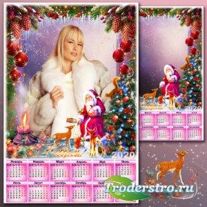 Праздничный календарь на 2020 год с рамкой для фото - Добрый праздник Новый ...