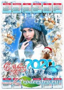 Календарь-фоторамка на 2020 год с символом года Крысой - Пусть в этот год б ...