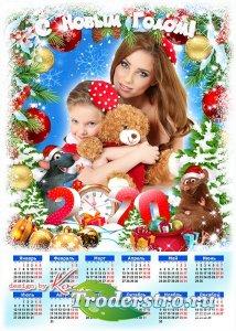 Праздничный календарь на 2020 с символом года Крысой - Вновь зима рассказыв ...