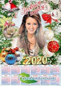 Настенный календарь-рамка на 2020 год - Пусть удачу  год крысы принесет