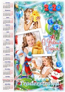 Праздничный календарь на 2020 год с Крысой, Дедом Морозом - Нашу елку мы ук ...