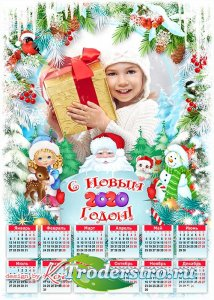 Праздничный календарь на 2020 год с Мышкой - Дед Мороз с подарками к нам уж ...