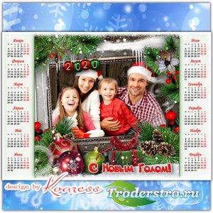 Календарь 2020 с рамкой для фото - Пусть Новый Год звездой счастливой войде ...