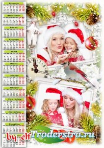 Календарь-рамка на 2020 год - Волшебной сказкой в дом стучится Новый Год