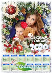 Календарь-рамка на 2020 год с символом года - Как волшебная сказка, сверкая ...