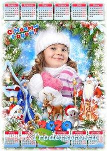 Праздничный календарь на 2020 год с Мышкой, Дедом Морозом, Снегурочкой - Во ...