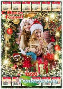 Календарь на 2020 год с рамкой для фото - Смех и радость нам несет праздник ...