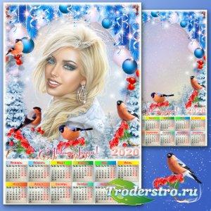Новогодняя рамка с календарём на 2020 год - Зимние контрасты