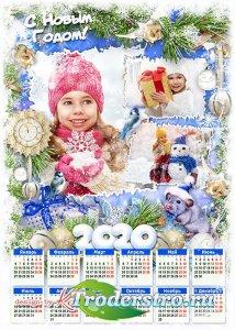 Праздничный календарь на 2020 с символом года - Новогоднее настроение