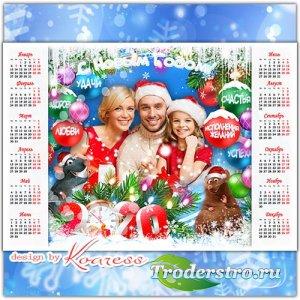 Праздничный календарь-рамка на 2020 с символом года Крысой - Новогодние пож ...