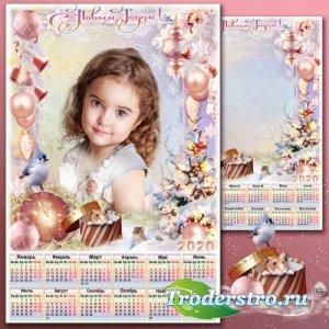 Новогодняя рамка с календарём на 2020 год - Ёлочка нарядная красавица стоит ...