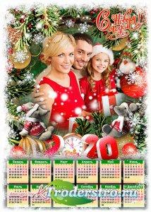 Праздничный календарь-фоторамка на 2020 с символом года Крысой - Пусть весе ...