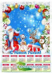 Календарь-фоторамка на 2020 год с символом года - Скоро новый Новый Год к н ...