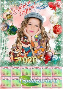 Календарь на 2020 год с рамкой под детское фото - Чип и Дейл спешат на помо ...