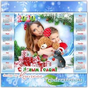 Календарь на 2020 год с символом года - Мышка к нам спешит с подарками